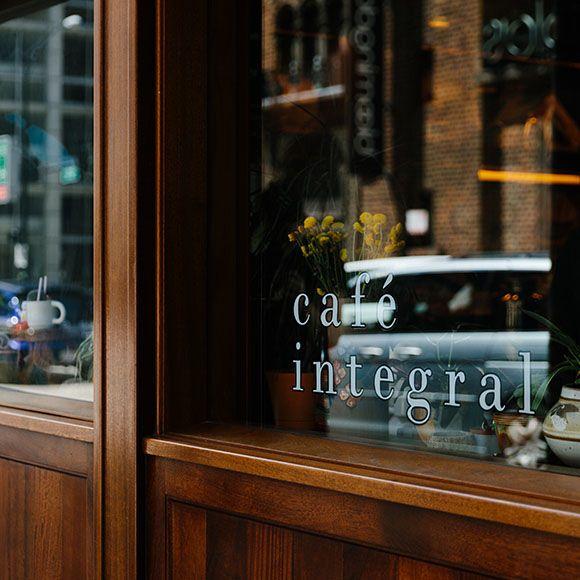 Cafe Integral storefront
